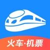 智行火车票app下载安装最新版 v9.7.7
