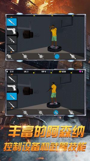 黑手都市3D游戏图2