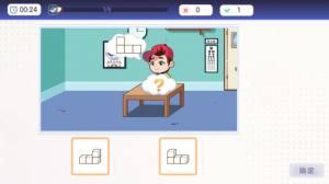 梨猫上学app图3