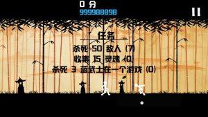 棍棒人游戏图1