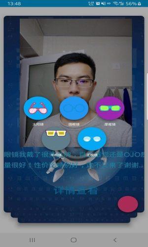 众视好app图3