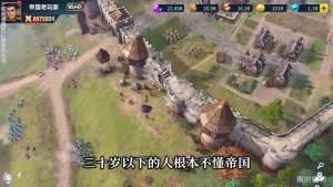 异世界勇者传说手游官方最新版图片1