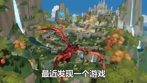 异世界勇者传说官方版图1