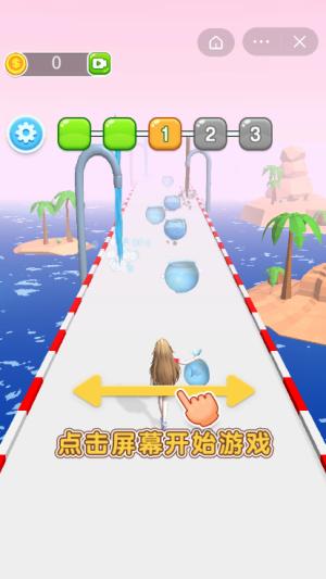养鱼大冒险游戏图2