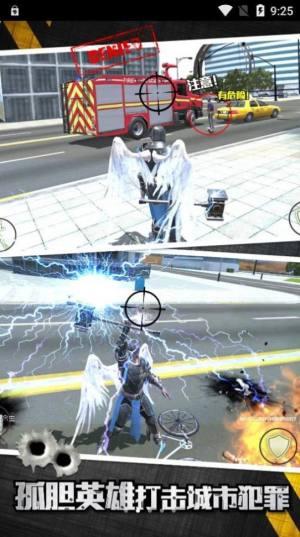 城市超人英雄救援游戏最新安卓版图片1