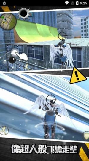 城市超人英雄救援游戏图2