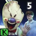 恐怖冰淇淋罗德五游戏
