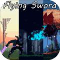 FlyingSword游戏