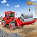 重型施工机驾驶游戏安卓版 v1.0.1