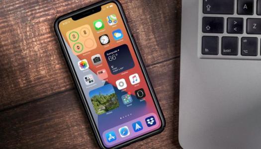 iphone8p更新iOS14.8系统升级官方版图1: