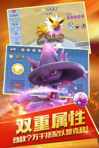精灵觉醒官方下载最新手机版图3: