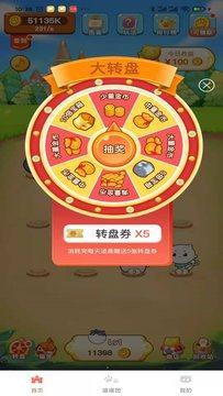 迈赞App图1