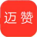 迈赞App