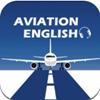 地平线航空英语app