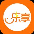 乐享充电app