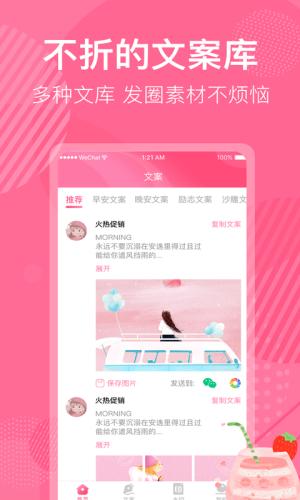 花生不折叠输入法app安卓下载图片1