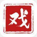戏曲梨园app