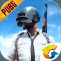 pubg mobile苹果版国际服下载免费 v1.6.0