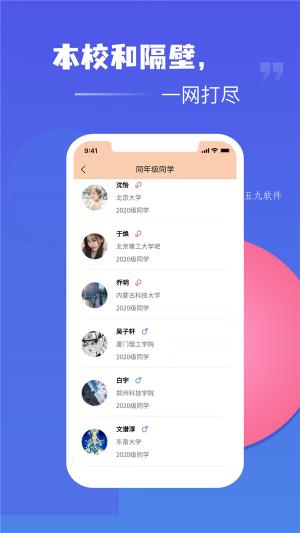 热遇App图1