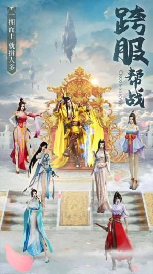 苍穹剑王手游官方正版图片1