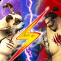 荒野金刚格斗王游戏最新安卓版 v1.1