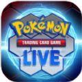 Pokemon Trading Card Game Live游戏官方正版 v1.0.0