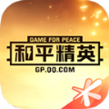 和平精英大本营官方下载 v3.14.4.711