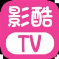 影酷TV App