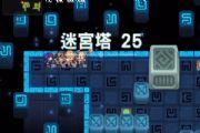 坎公骑冠剑暗迷宫25攻略:迷宫25通关图文流程[多图]