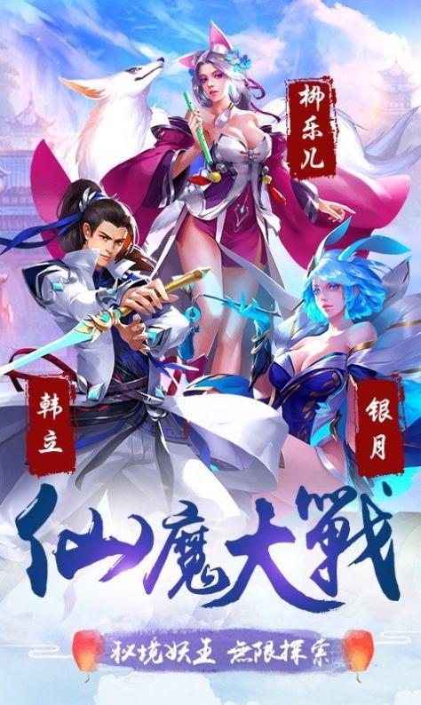 剑舞神域手游官方版图2:
