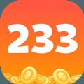 2333游戏乐园安装下载免费正版2021 v2.64.0.1