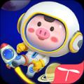 桃子猪太空3D百科app