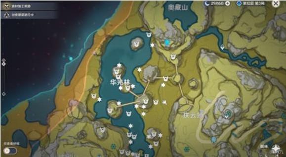 原神磐岩之路宝箱位置大全:磐岩之路玄月宝箱和逐月符位置一览[多图]
