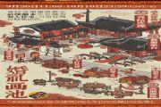 江南百景图喜贺良缘佳偶天成活动攻略:2021国庆节活动玩法规则一览[多图]
