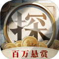 赏金侦探恶尸官方最新完整版 v5.0.12