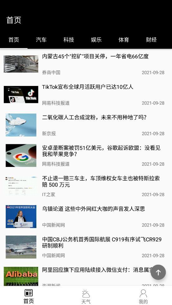 ZHI CHUN APP官方版图2: