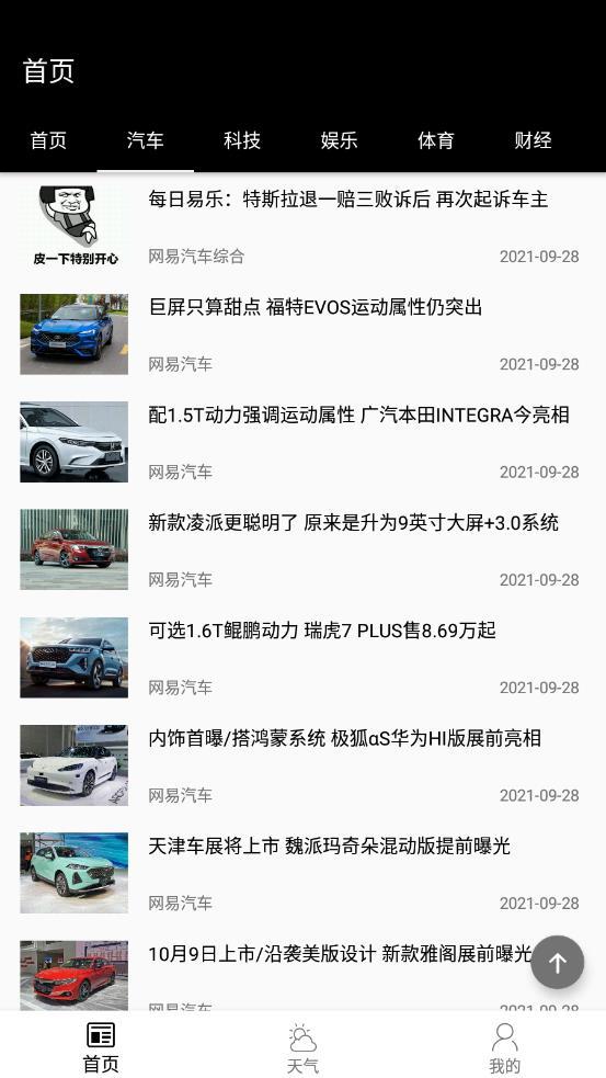 ZHI CHUN APP官方版图3: