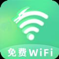 速龙wifi APP