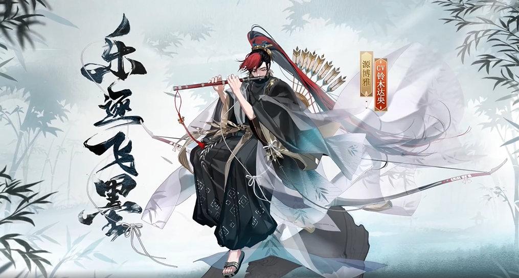 阴阳师9月29日更新公告:八百八十八宴2021国庆活动内容一览[多图]