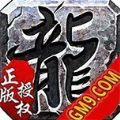 gm9杀神恶魔传奇官方版