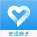 抑郁心理测试app