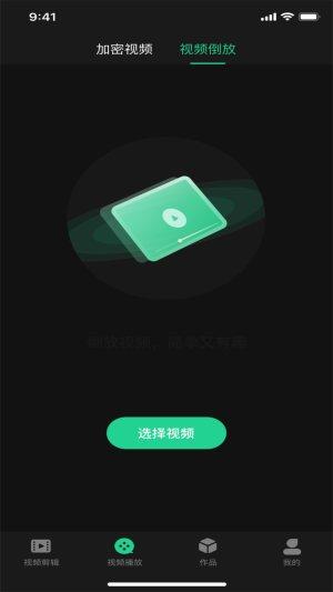 红豆音视频编辑App安卓版图片1