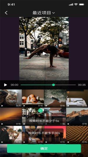 红豆音视频编辑App图1