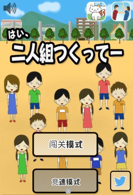 双人佩佩乐游戏下载,双人佩佩乐游戏官方版,v1.0