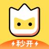 秒开小游戏盒子app