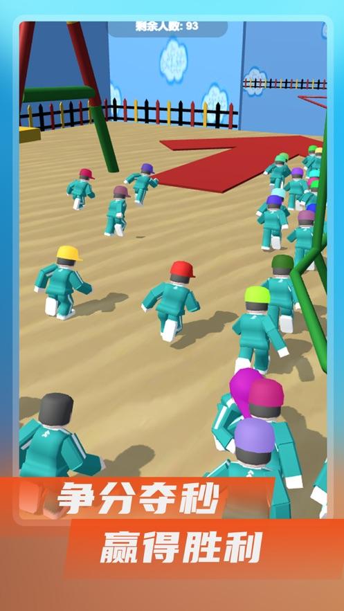 鱿鱼游戏模拟器官方中文手机版图1: