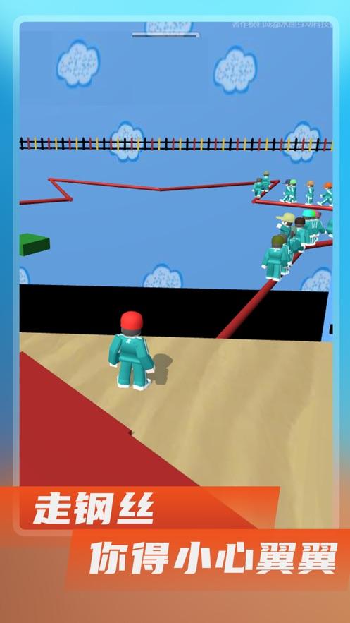 鱿鱼游戏模拟器官方中文手机版图2: