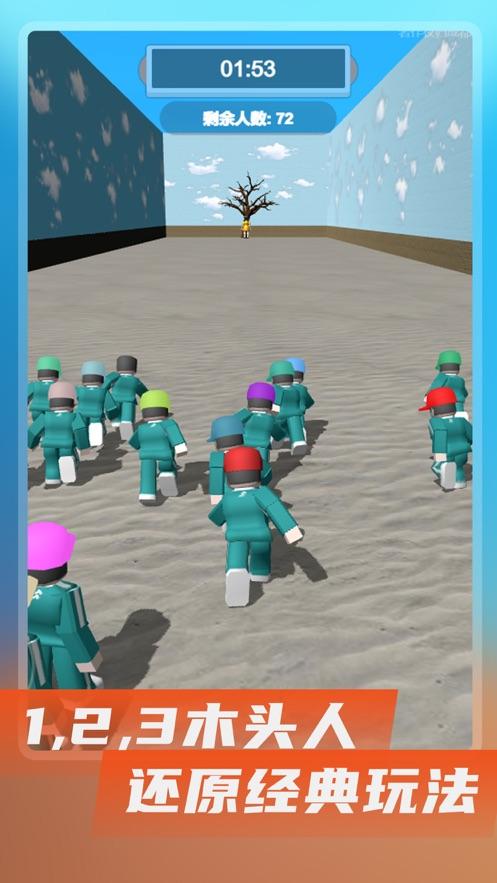 鱿鱼游戏模拟器官方中文手机版图3:
