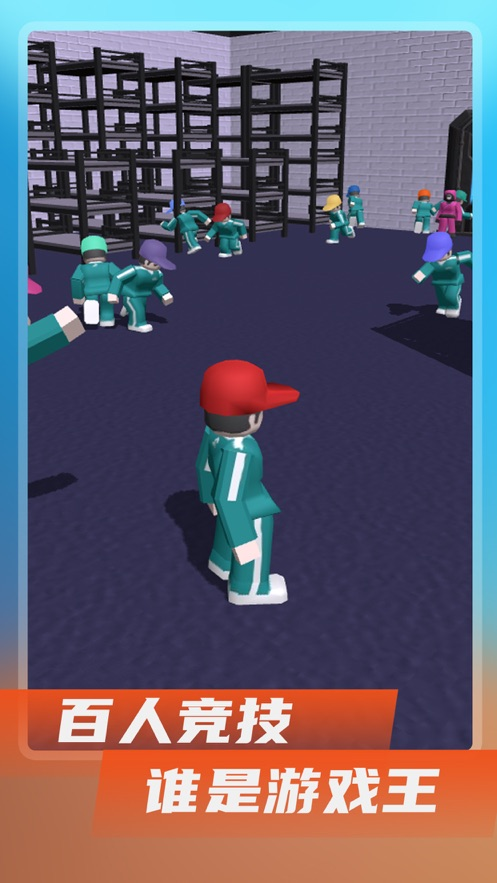 鱿鱼游戏模拟器官方中文手机版图4: