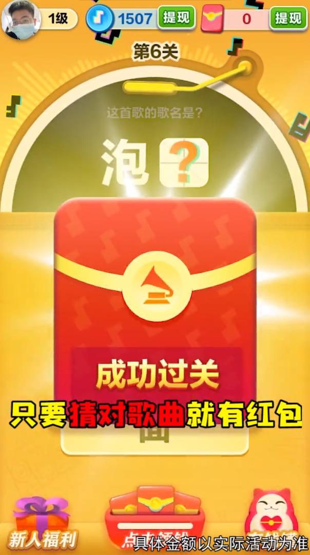 音速暴击红包版下载,音速暴击红包游戏赚金版,v1.0